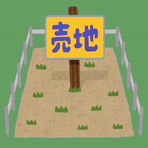富士宮市、富士市の売土地情報