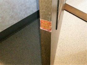 ドアの削れ補修 施工前②