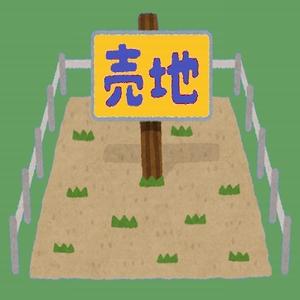 静岡県富士宮市の不動産会社 土地一覧へのリンク画像です